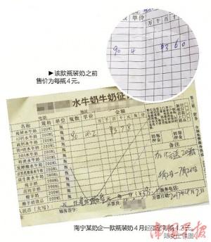 南宁本地瓶装奶纷纷涨价 每瓶奶涨0.2元-1元(图)