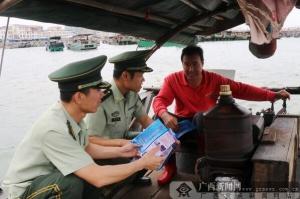 休渔期来临 涉海部门上船宣传法规