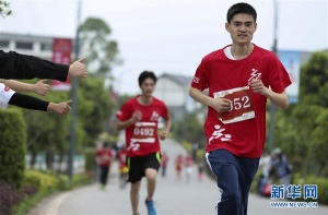 2017广安国际红色马拉松武胜站