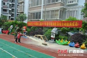 """广西桂林""""小红帽""""开展疏散演练及消防培训"""