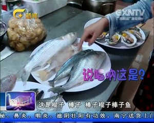 1803海鲜阁 海的味道烤着吃