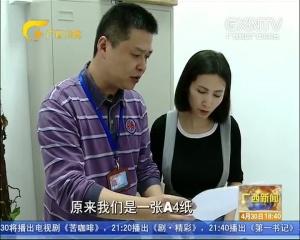 蒋东勇:精打细算在前 共建美丽家园