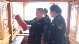 """上林县开展汛期和""""五一""""节前旅游安全检查"""