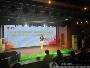 朝气蓬勃 激情飞扬 柳州市青年朗诵大赛精彩纷呈