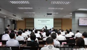 """""""十三五""""期间南宁计划投入资金73亿元建设电网"""