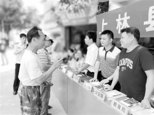 上林县开展宗教专题宣传巡展活动
