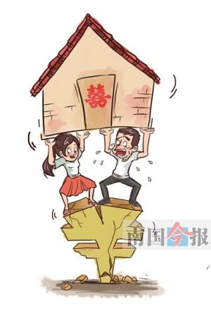 男子没钱买不起房不敢结婚 竟让女友做人流终分手