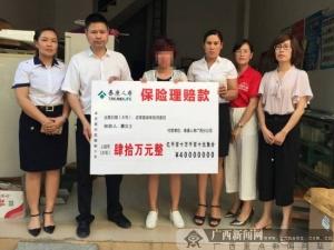 泰康人寿40万理赔款为白血病小客户护航