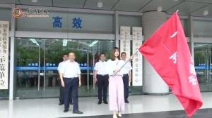 广西政务服务网络行活动启动