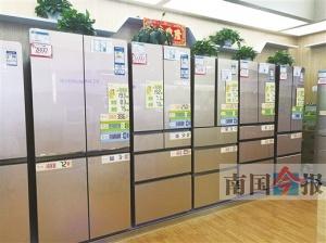 家用冰箱进入销售旺季 买冰箱看准这几点再下手