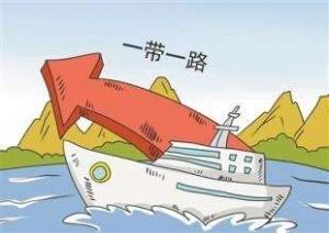 """中国—东盟博览会:实施五个升级服务""""一带一路"""""""