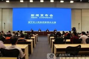 2017年南宁市脱贫目标8.49万人 101个贫困村摘帽