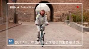 """新华社外籍记者说 单车上的""""一路一带"""""""