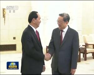 俞正声会见越南国家主席