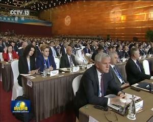 """[视频]张高丽出席""""一带一路""""国际合作高峰论坛高级别全体会议并致辞"""