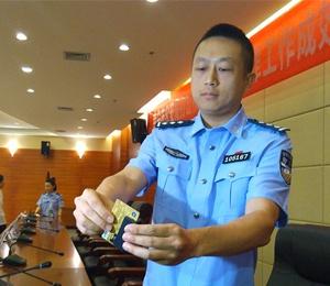 南宁市公安经侦部门已破案119起