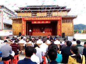 """南宁市村级""""两委""""换届选举观摩会在上林县举行"""