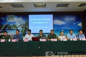 钦州:在建储罐泄漏100余吨硫酸 企业负责人已刑拘