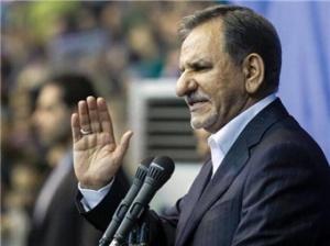 伊朗第一副总统贾汉吉里宣布退出总统竞选