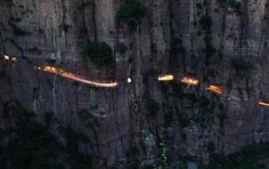 郭亮村:绝壁公路建成四十年实现山村巨变