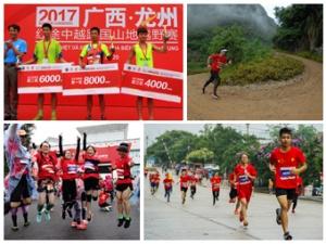 高清:2017龙州红途中越跨国山地越野赛激情开跑