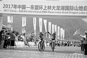 上林:国际山地自行车越野赛开赛