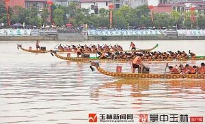 2017年中国侨乡(广西容县)国际龙舟邀请赛昨日开赛