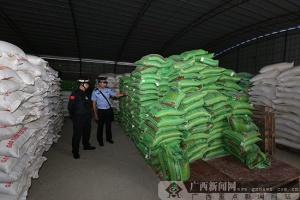 南宁海关破获特大大米走私案 抓获15名犯罪嫌疑人