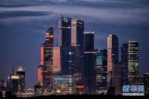 莫斯科的黎明与清晨