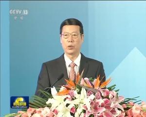 张高丽出席第40届南极条约协商会议开幕式并致辞
