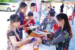 旅游发展促进上林贫困群众就业