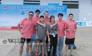全国马拉松游泳冠军赛:广西再获2席全运决赛资格