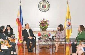 彭清华对菲律宾进行友好访问