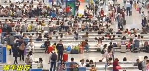 端午小长假 宁铁预计发送旅客135万人次