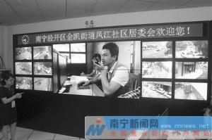 南宁消防安全网格化管理