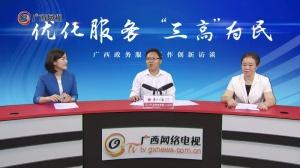 惠民资金稳步筹措 品牌经济发展不愁