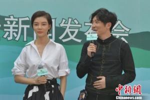 电视剧《青恋》开机 讲述年轻创客回乡追梦记