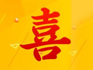 """浓浓的""""创新味""""广西喜迎全国首个科技工作者日"""