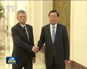 张德江与匈牙利国会主席举行会谈