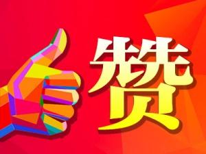 """广西首本""""49证合一""""营业执照颁出 缩短办理时限"""