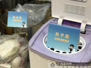 广西警方破获横跨三省(区)特大制贩毒案(组图)