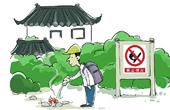 玉林加强古建筑消防管理