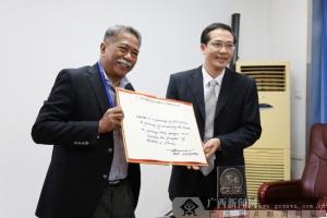 东盟秘书处副秘书长:给中国—东盟拉力赛最大支持