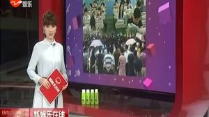 安以轩完成浪漫海岛婚礼