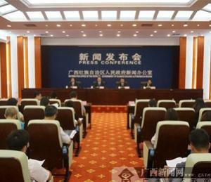 """广西出台""""新28条""""措施降低实体经济企业成本"""