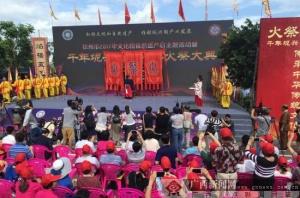 钦州举行古龙窑火祭大典 3700余件坭兴陶新鲜出窑