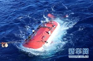 """""""蛟龙""""号完成150次下潜 驰骋6大海区探寻深海秘密"""