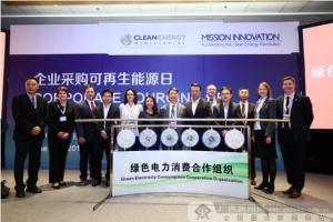 兴业银行成为首家加入GECCO的国内商业银行