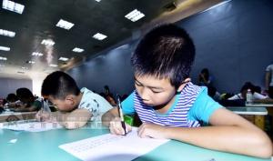 百色首届青少年硬笔书法大赛开赛