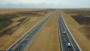 中国高速公路:新理念 新飞跃